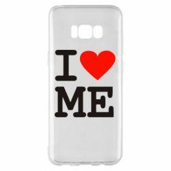 Чехол для Samsung S8+ I love ME - FatLine