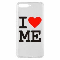 Чехол для Huawei Y6 2018 I love ME - FatLine