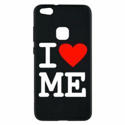 Чехол для Huawei P10 Lite I love ME - FatLine
