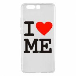 Чехол для Huawei P10 Plus I love ME - FatLine