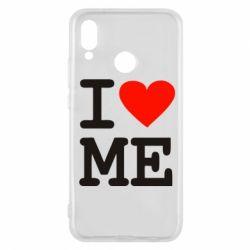 Чехол для Huawei P20 Lite I love ME - FatLine