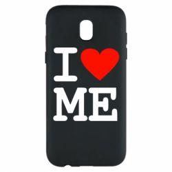 Чохол для Samsung J5 2017 I love ME