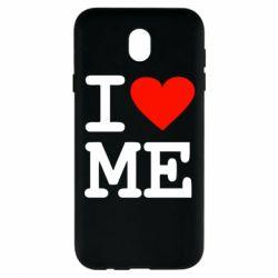 Чохол для Samsung J7 2017 I love ME
