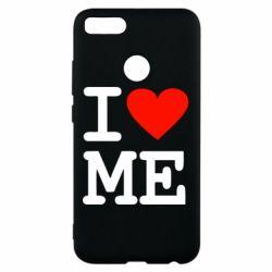 Чехол для Xiaomi Mi A1 I love ME - FatLine
