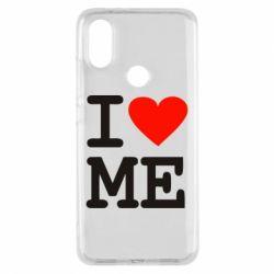 Чехол для Xiaomi Mi A2 I love ME - FatLine