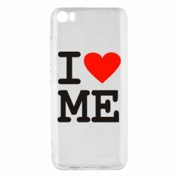 Чехол для Xiaomi Xiaomi Mi5/Mi5 Pro I love ME - FatLine