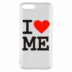 Чехол для Xiaomi Mi6 I love ME - FatLine