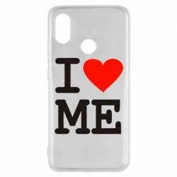 Чехол для Xiaomi Mi8 I love ME - FatLine