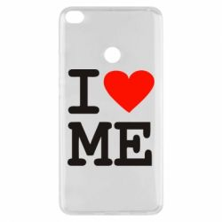 Чехол для Xiaomi Mi Max 2 I love ME - FatLine