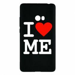 Чехол для Xiaomi Mi Note 2 I love ME - FatLine