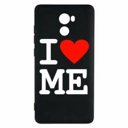 Чехол для Xiaomi Redmi 4 I love ME - FatLine