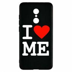 Чехол для Xiaomi Redmi 5 I love ME - FatLine