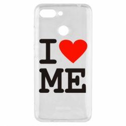 Чехол для Xiaomi Redmi 6 I love ME - FatLine
