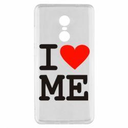 Чехол для Xiaomi Redmi Note 4x I love ME - FatLine
