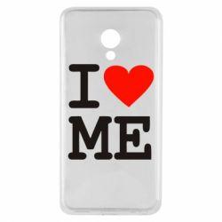 Чехол для Meizu M5 I love ME - FatLine