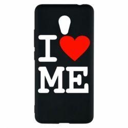 Чехол для Meizu M5c I love ME - FatLine