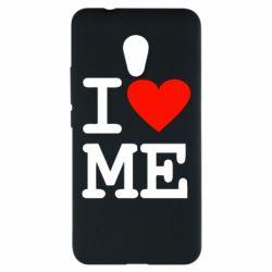 Чехол для Meizu M5s I love ME - FatLine