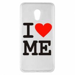 Чехол для Meizu Pro 6 Plus I love ME - FatLine