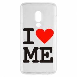 Чехол для Meizu 15 I love ME - FatLine