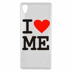 Чехол для Sony Xperia X I love ME - FatLine