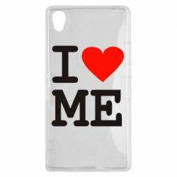 Чехол для Sony Xperia Z1 I love ME - FatLine
