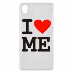 Чехол для Sony Xperia Z2 I love ME - FatLine
