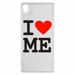Чехол для Sony Xperia Z5 I love ME - FatLine