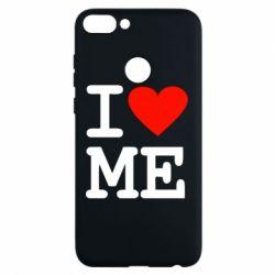 Чехол для Huawei P Smart I love ME - FatLine