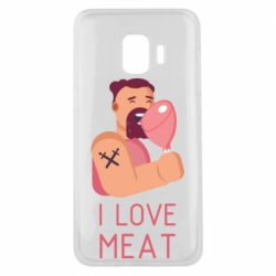 Чехол для Samsung J2 Core I Love meat