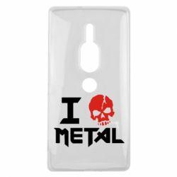 Чехол для Sony Xperia XZ2 Premium I love metal - FatLine