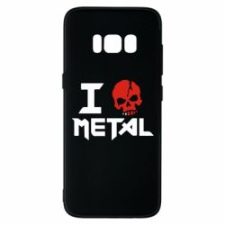 Чехол для Samsung S8 I love metal
