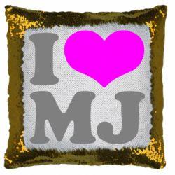 Подушка-хамелеон I love MJ