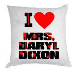 Подушка I love Mrs. Daryl Dixon - FatLine