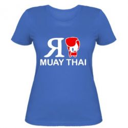 Женская I Love Muay Thai - FatLine