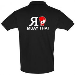 Футболка Поло I Love Muay Thai - FatLine