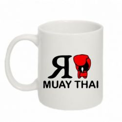 Кружка 320ml I Love Muay Thai