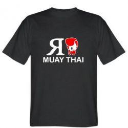 I Love Muay Thai - FatLine