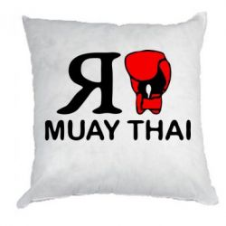 Подушка I Love Muay Thai