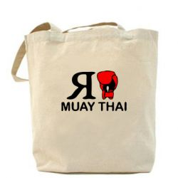 Сумка I Love Muay Thai