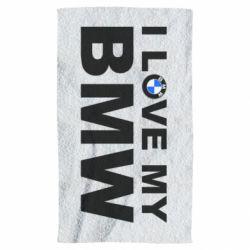 Рушник I love my BMW