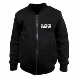 Дитячий бомбер I love my BMW