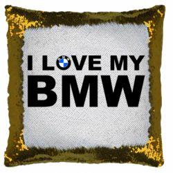 Подушка-хамелеон I love my BMW