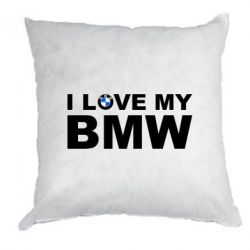 Подушка I love my BMW - FatLine
