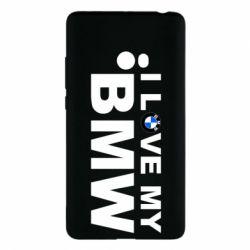 Чохол для Xiaomi Mi Note 2 I love my BMW