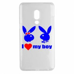Чехол для Meizu 15 Plus I love my boy - FatLine