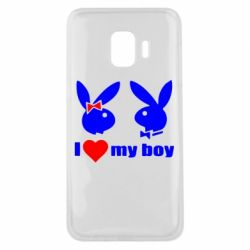 Чехол для Samsung J2 Core I love my boy - FatLine