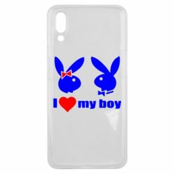 Чехол для Meizu E3 I love my boy - FatLine