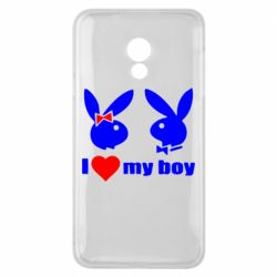 Чехол для Meizu 15 Lite I love my boy - FatLine