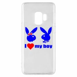 Чехол для Samsung S9 I love my boy - FatLine