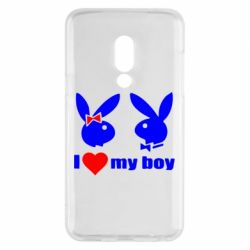 Чехол для Meizu 15 I love my boy - FatLine